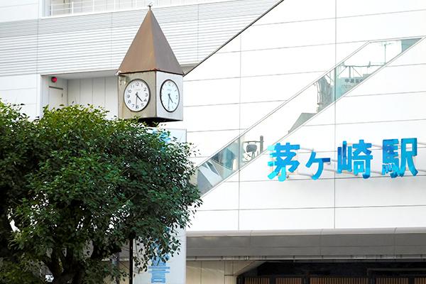 茅ヶ崎駅北口徒歩3分、提携Pあり